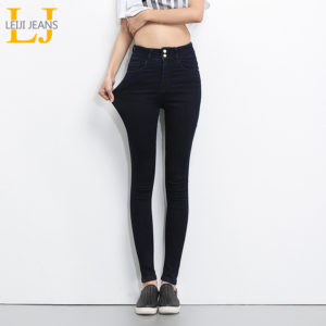 46f5420e0724 2018 LEIJIJEANS NEW Arrival Stretch Well 3 Colors Plus Size High Waist Full  Length For Four Seasons Women Skinny Pencil Jeans