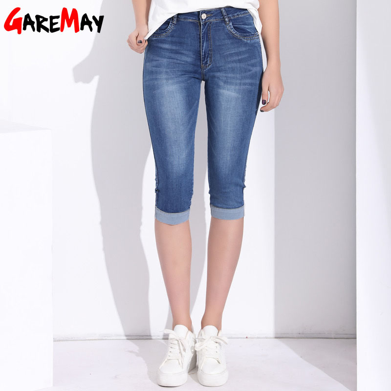 51ec6d93a5ced GAREMAY Plus Size Skinny Capris Jeans Woman Female Stretch Knee Length  Denim Shorts Jeans Pants Women With High Waist Summer