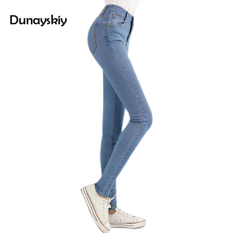 e54b5118bcc Women Jeans Solid Denim Skinny Pencil Pants For Girls Slim Mom Jeans Push  Up Pants Trousers High Waist ...