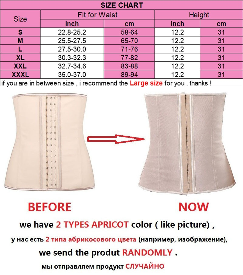 61e638b910 NINGMI Rubber Body shaper for women sexy Shapewear Waist Trainer Cincher  latex Shaper Burning Slimming waist Belt Corset Bustier